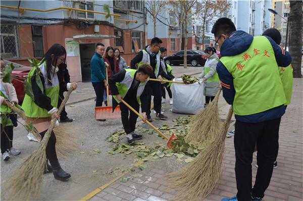 """松鹤园社区开展""""清扫落叶·美化家园""""志愿服务活动"""
