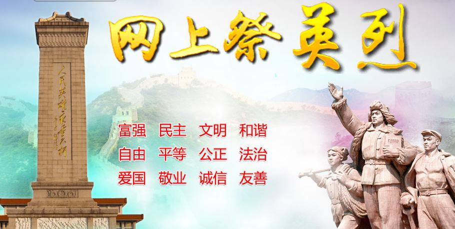 QQ图片20200331095051.png