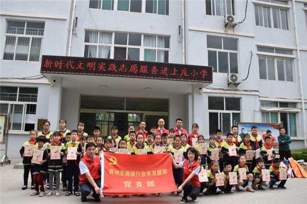 潍坊爱心义工为学生捐赠T恤衫