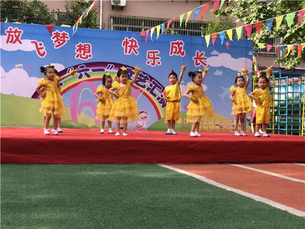 """潍州路街道举办""""放飞梦想快乐成长""""六一儿童节活动"""