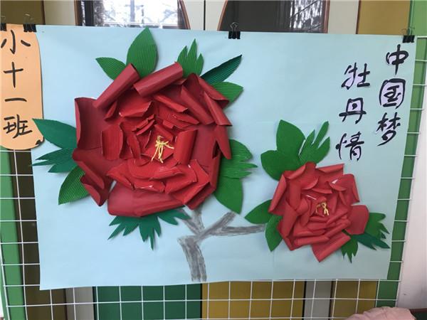 """广文街道社区居民百姓畅谈""""中国梦"""""""