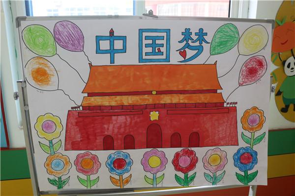 """百姓畅谈中国梦,从""""娃娃""""谈起   艺术浸润心灵,梦想成就人生."""